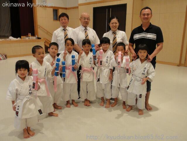 okinawa karate shorinryu kyudokan 201208019 111