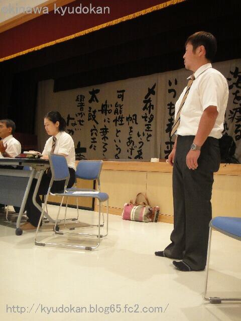 okinawa karate shorinryu kyudokan 201208019 108