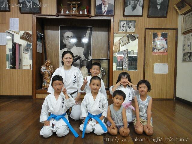 okinawa karate shorinryu kyudokan 20120821 009
