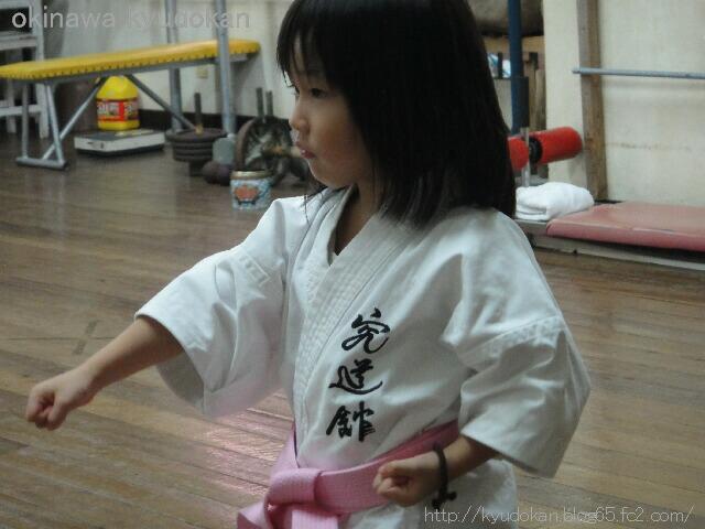 okinawa karate shorinryu kyudokan 20120821 006