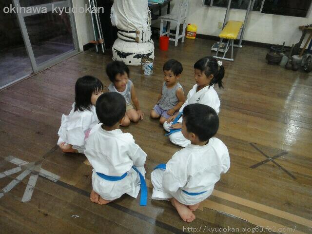 okinawa karate shorinryu kyudokan 20120821 007