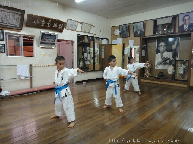 okinawa karate shorinryu kyudokan 20120821 001