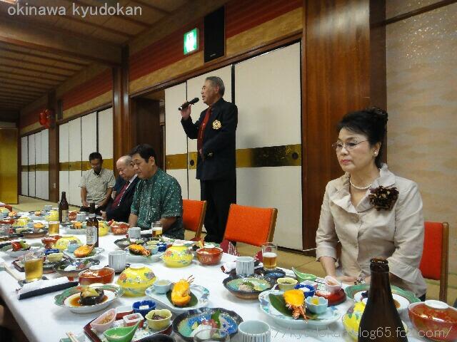 okinawa shorinryu karate kyudokan 20121013 226