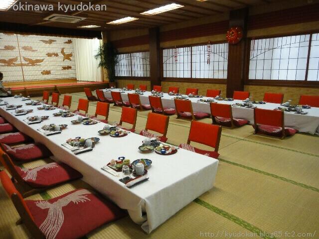 okinawa shorinryu karate kyudokan 20121013 223