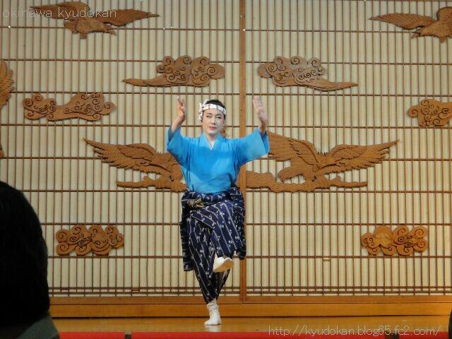 okinawa shorinryu karate kyudokan 20121013 238