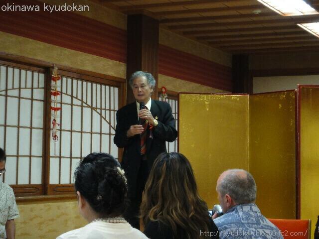 okinawa shorinryu karate kyudokan 20121013 232