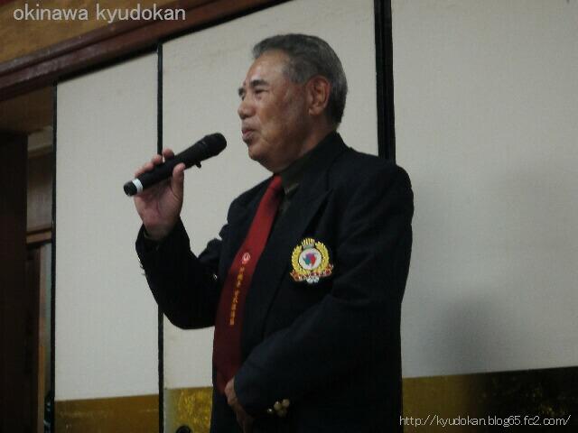 okinawa shorinryu karate kyudokan 20121013 227
