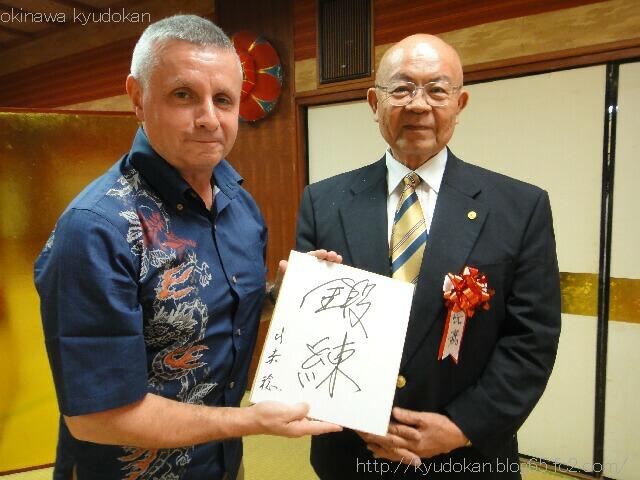 okinawa shorinryu karate kyudokan 20121013 250