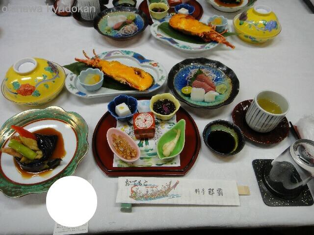 okinawa shorinryu karate kyudokan 20121013 224