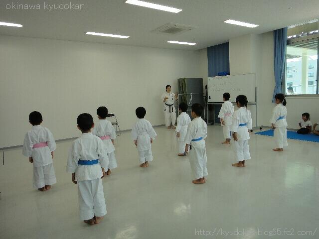 okinawa shorinryu karate kyudokan 20121020 034