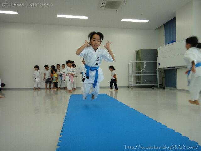 okinawa shorinryu karate kyudokan 20121020 024