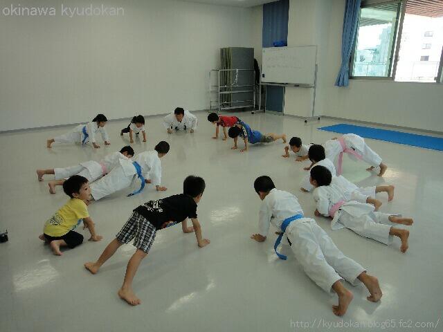 okinawa shorinryu karate kyudokan 20121020 022