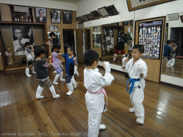okinawa shorinryu karate kyudokan 20121111 050