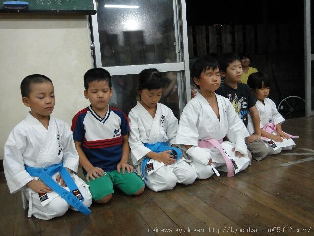 okinawa shorinryu karate kyudokan 20121111 049