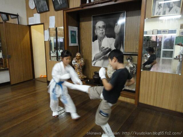 okinawa shorinryu karate kyudokan 20121111 047