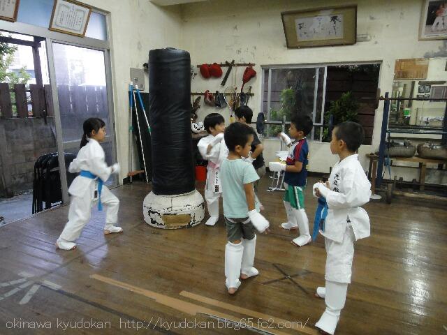 okinawa shorinryu karate kyudokan 20121111 039