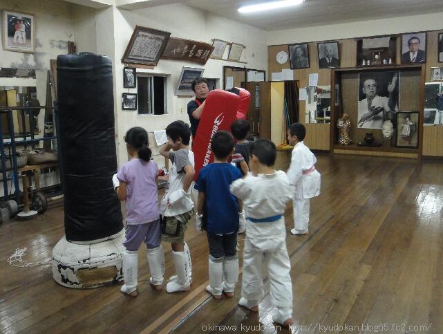 okinawa shorinryu karate kyudokan 20121111 054