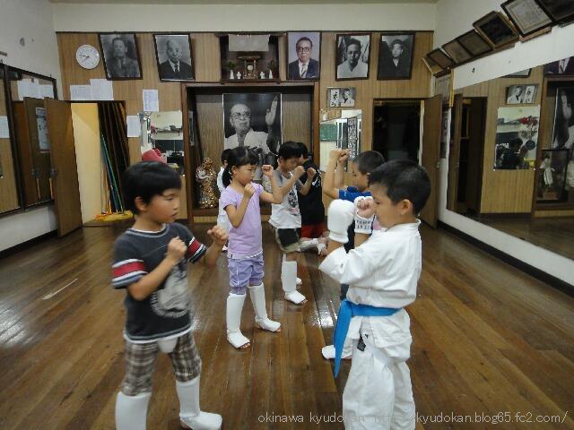 okinawa shorinryu karate kyudokan 20121111 053