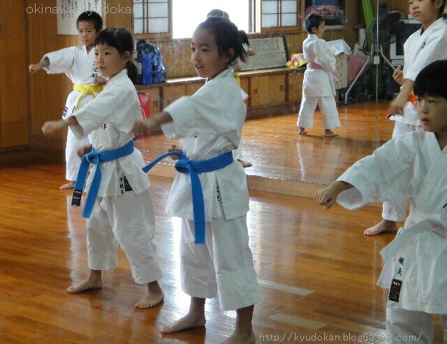 okinawa shorinryu karate kyudokan 20121111 064