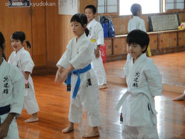 okinawa shorinryu karate kyudokan 20121111 059