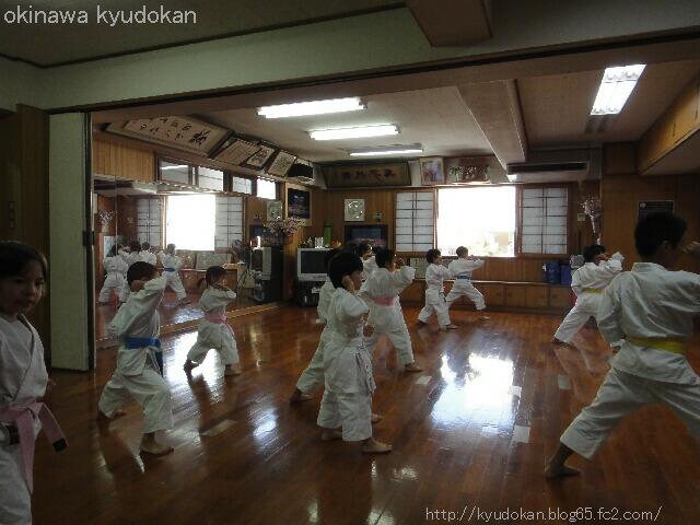okinawa shorinryu karate kyudokan 20121111 076