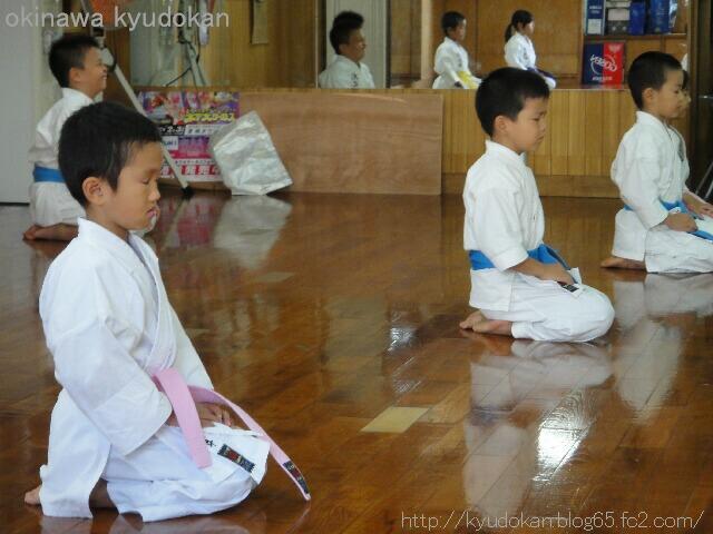okinawa shorinryu karate kyudokan 20121111 075