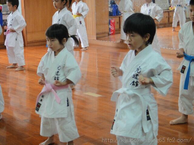 okinawa shorinryu karate kyudokan 20121111 068