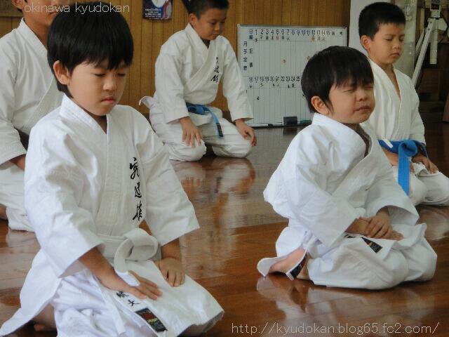 okinawa shorinryu karate kyudokan 20121111 067