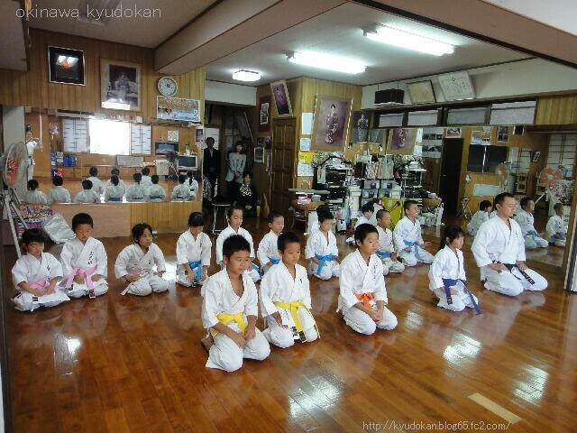 okinawa shorinryu karate kyudokan 20121111 086