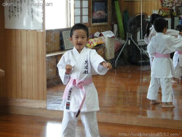 okinawa shorinryu karate kyudokan 20121111 084