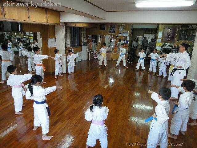 okinawa shorinryu karate kyudokan 20121111 080