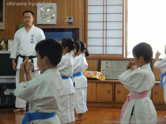 okinawa shorinryu karate kyudokan 20121111 078