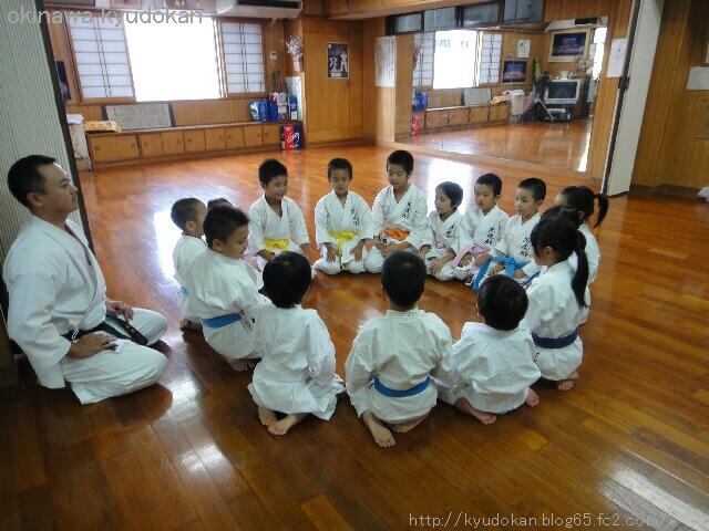 okinawa shorinryu karate kyudokan 20121111 088