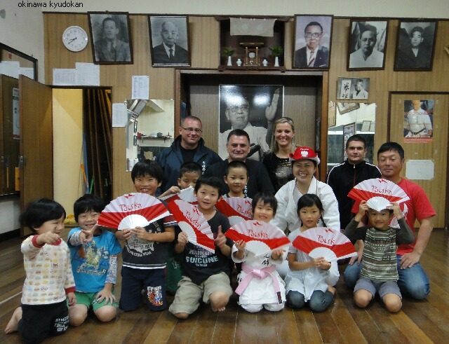 okinawa shorinryu karate kyudokan 20121111 213