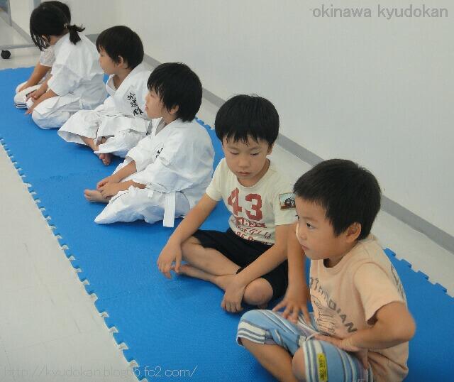 okinawa shorinryu karate kyudokan 20121111 221