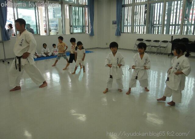 okinawa shorinryu karate kyudokan 20121111 219