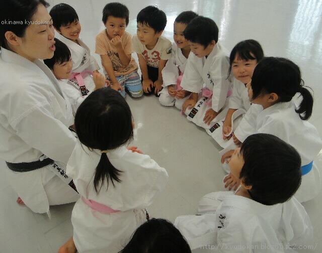 okinawa shorinryu karate kyudokan 20121111 217
