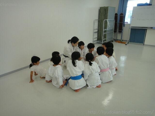 okinawa shorinryu karate kyudokan 20121111 215