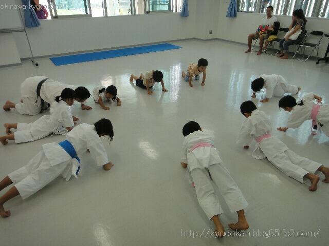 okinawa shorinryu karate kyudokan 20121111 214