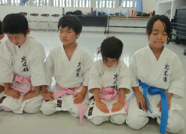 okinawa shorinryu karate kyudokan 20121111 229