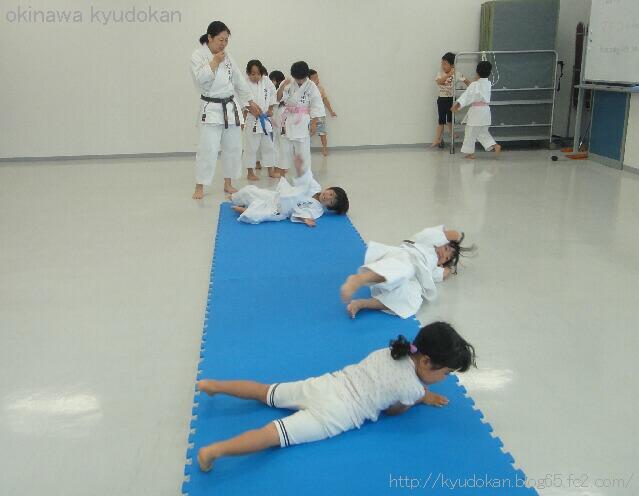 okinawa shorinryu karate kyudokan 20121111 225