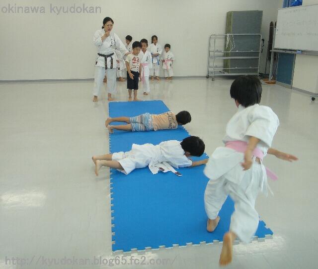 okinawa shorinryu karate kyudokan 20121111 223