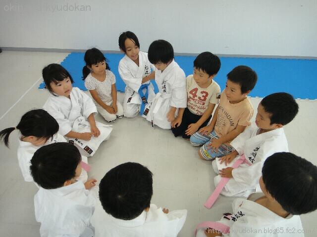 okinawa shorinryu karate kyudokan 20121111 231