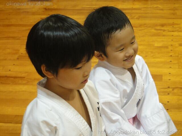okinawa shorinryu karate kyudokan 20121118 010