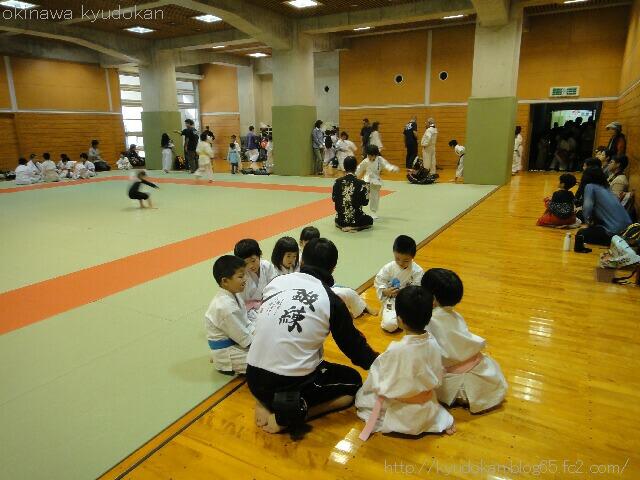 okinawa shorinryu karate kyudokan 20121118 011