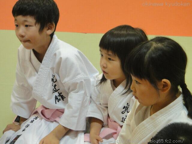 okinawa shorinryu karate kyudokan 20121118 008