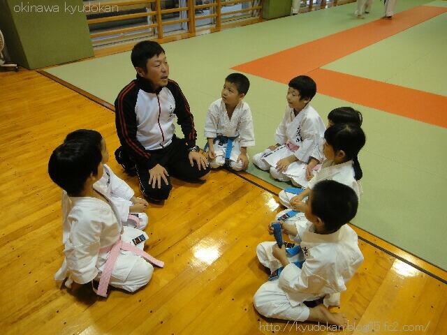 okinawa shorinryu karate kyudokan 20121118 007