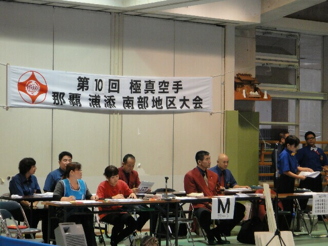okinawa shorinryu karate kyudokan 20121118 018