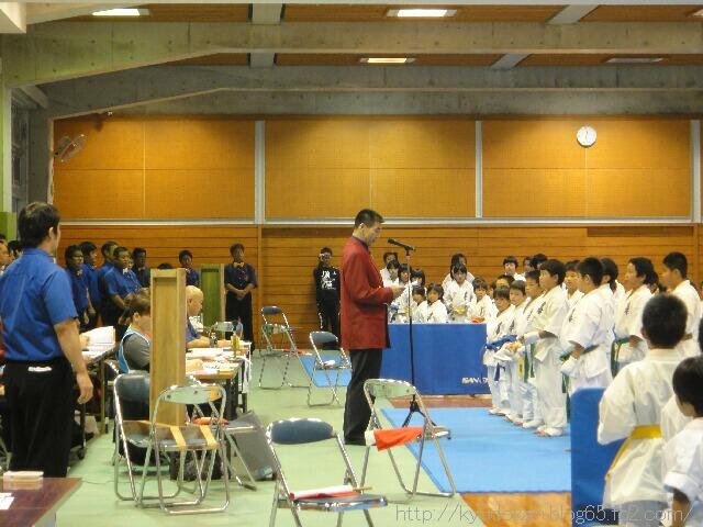 okinawa shorinryu karate kyudokan 20121118 024