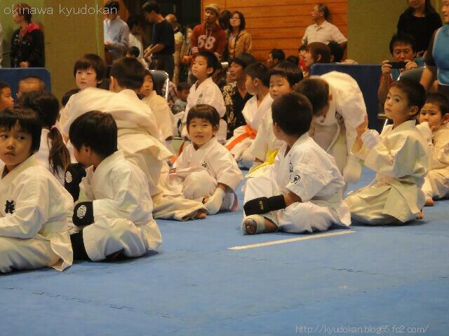 okinawa shorinryu karate kyudokan 20121118 022